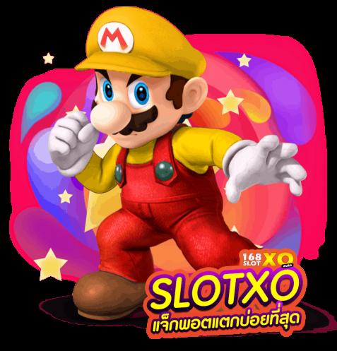 สูตรเกม Slot สำหรับมือใหม่ slotxo เกมสล็อตออนไลน์ สล็อต